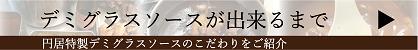 http://madoi.aispr.jp/i/prem